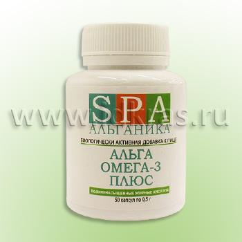 Альга Омега-3 Плюс (полиненасыщенные жирные кислоты)