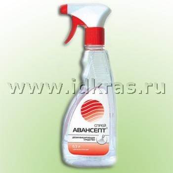 Авансепт спрей (Вита-Пул, Россия)