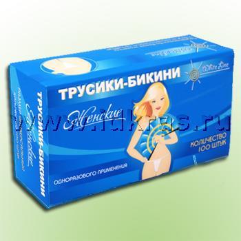 Трусики-бикини женские