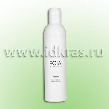 Энзимный активатор для очищающей маски «Актилия»