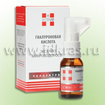 Концентрат Гиалуроновая кислота + Экстракт микроводоросли