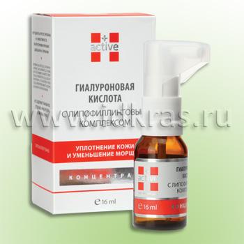 Концентрат Гиалуроновая кислота с липофиллинговым комплексом