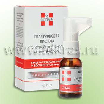 Концентрат Гиалуроновая кислота экстрактом бакопы и пантенолом
