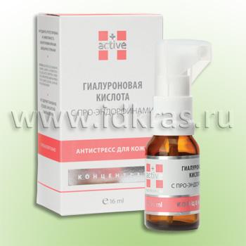 Концентрат Гиалуроновая кислота с про-эндорфинами