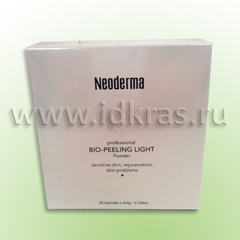 Пудра Биопилинг Легкий - Bio-Peeling Light Powder