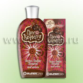 Средство для загара Шоколадная малина (Choco raspberry bronzer)